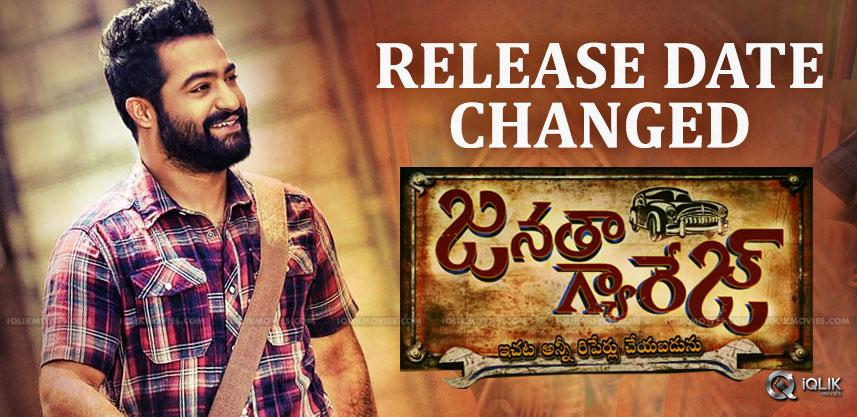 jrntr-janatha-garage-release-on-september1