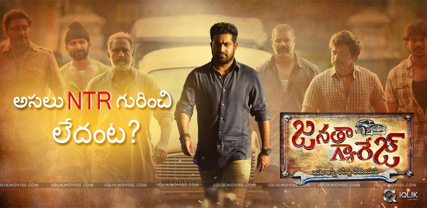 no-ntr-references-in-jrntr-janatha-garage-film