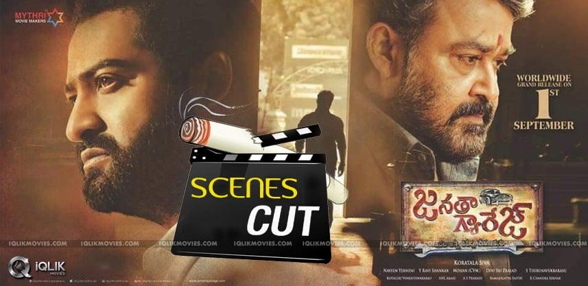 mohanlal-scenes-edited-from-jrntr-janatha-garage