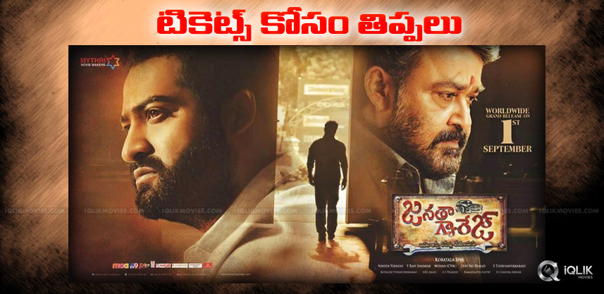 ticket-booking-mania-for-jrntr-janatha-garage