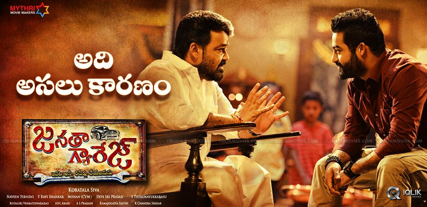 expectations-affected-jrntr-janatha-garage