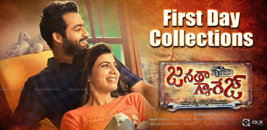 jrntr-janatha-garage-first-day-collections