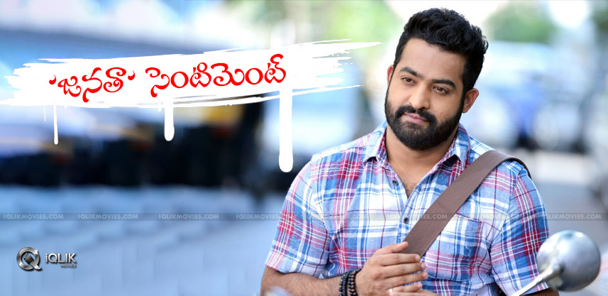 janathagarage-sentiment-for-jrntr-jailavakusa