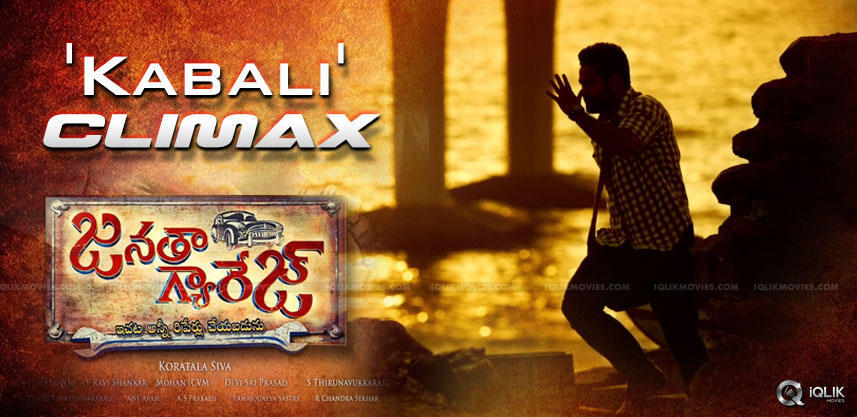 director-plans-for-two-climaxes-in-janatha-garage