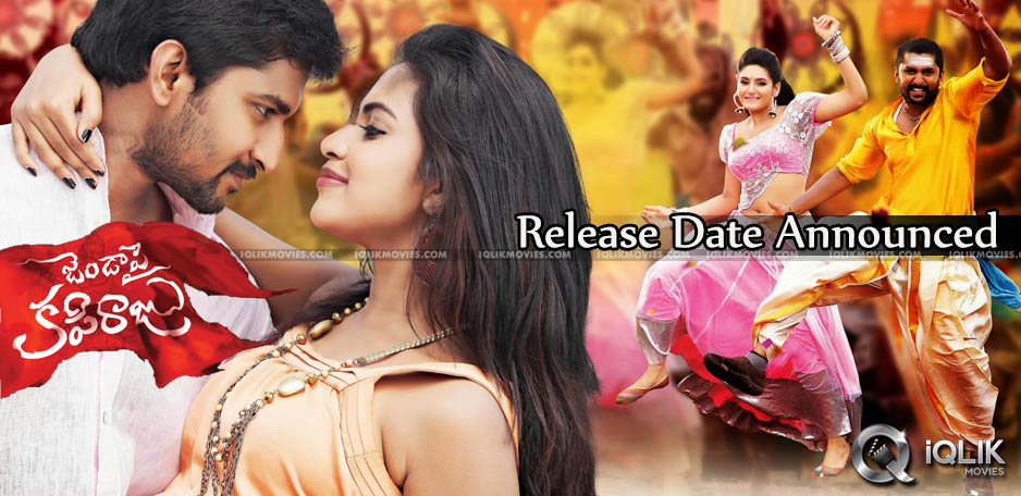 Janda-Pai-Kapiraju-is-releasing-on