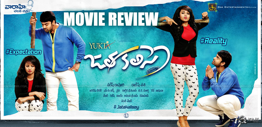 tejaswi-madivada-jatha-kalise-movie-review