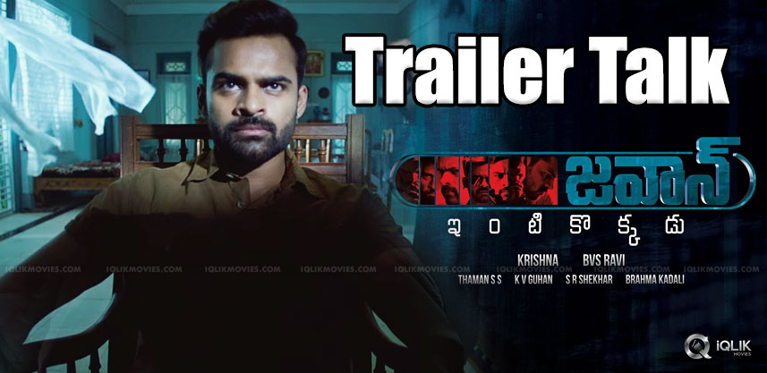 jawaan-movie-trailer-talk-saidharamtej-mehreen