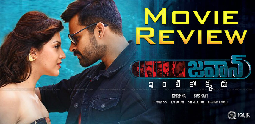Jawaan Review & Ratings