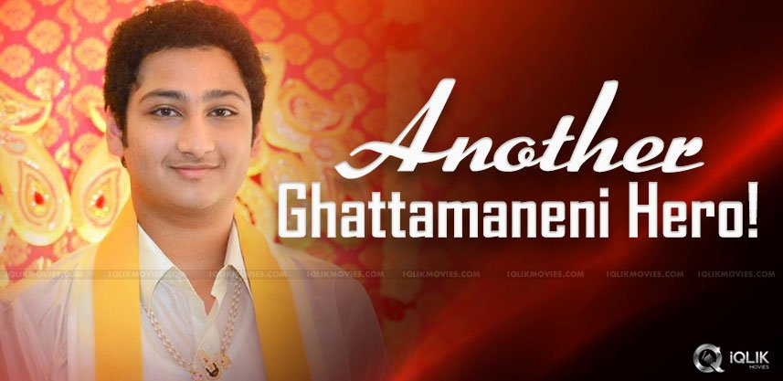 ghattamaneni-family-jaya-krishna-debut-