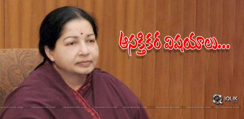 interesting-aspectsin-jayalalithaa-biography