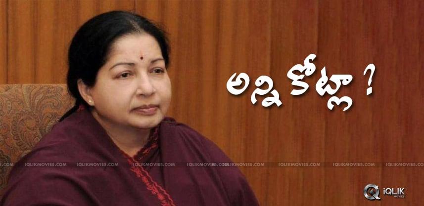 latest-news-of-jayalalithaa-medical-bill