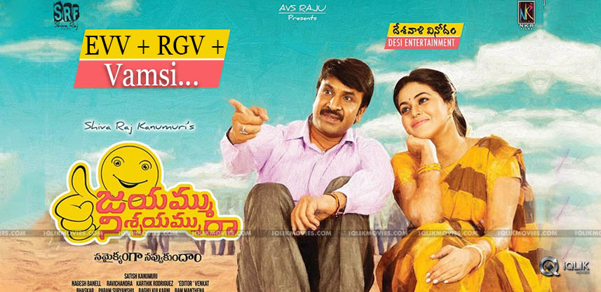 discussion-on-jayammunischayammuraa-film