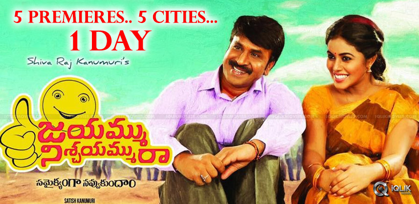 jayammunischayammuraa-movie-premieres-details