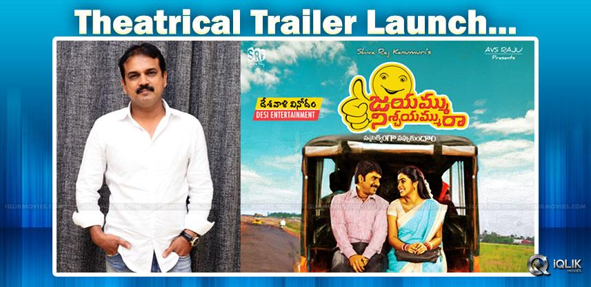koratalasiva-to-launch-jnr-theatrical-trailer