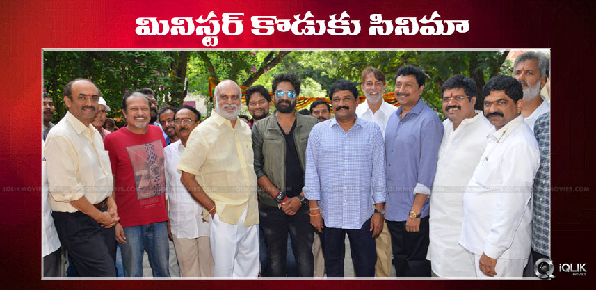 jayanth-c-paranji-to-direct-ganta-srinivasa-rao