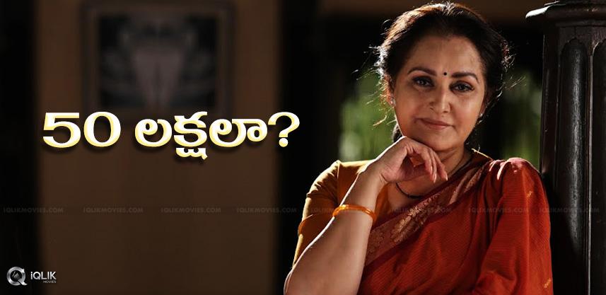 actress-jayaprada-remuneration-in-sarabha-film