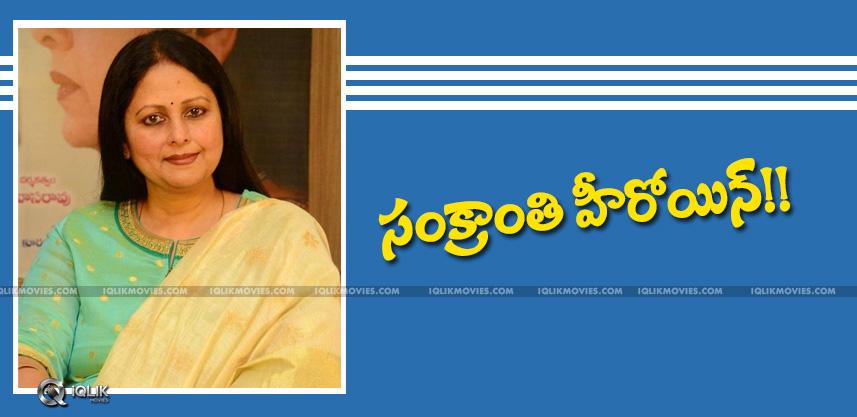 jayasudha-in-shatamanambhavati-film-details