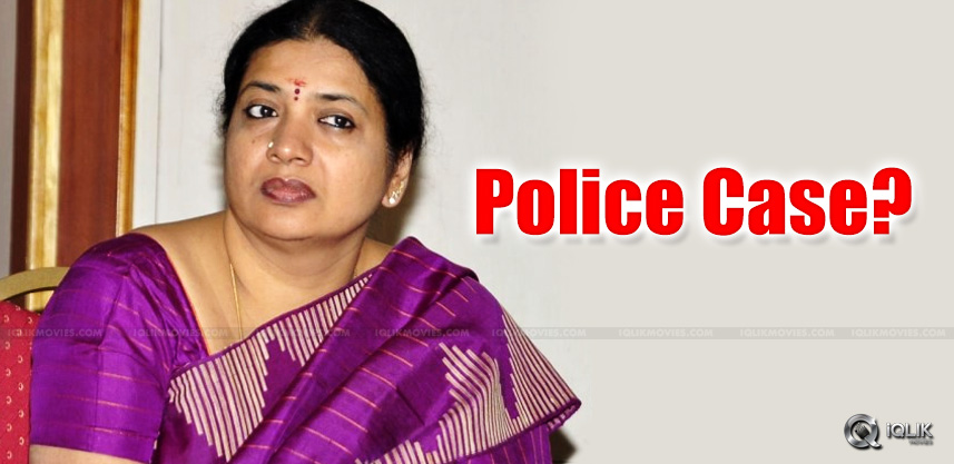 policecase-on-jeevitha-bathukujhatkabandi