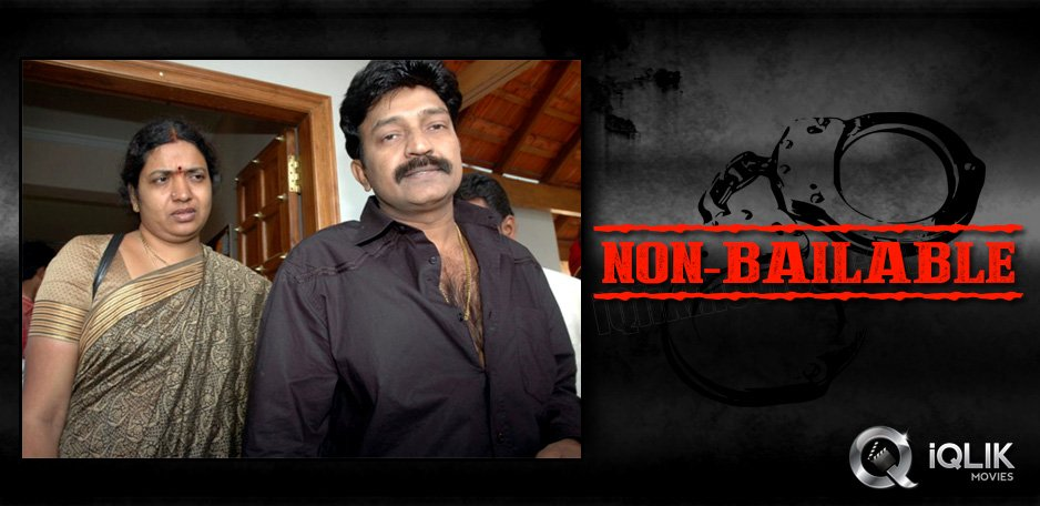 Non-Bailable-against-Jeevitha-Rajasekhar