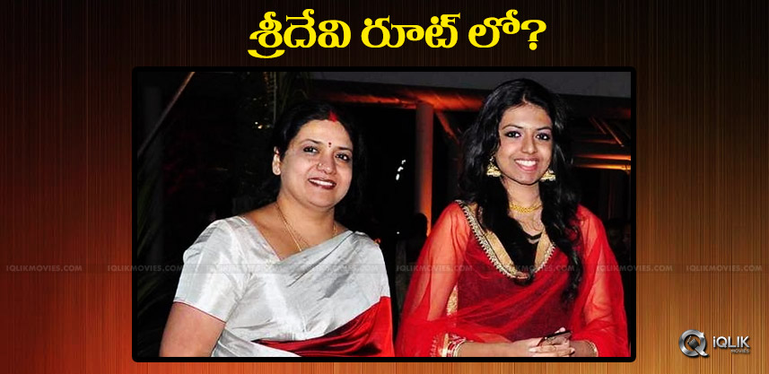 jeevitha-clarifies-about-shivani-debut-in-films