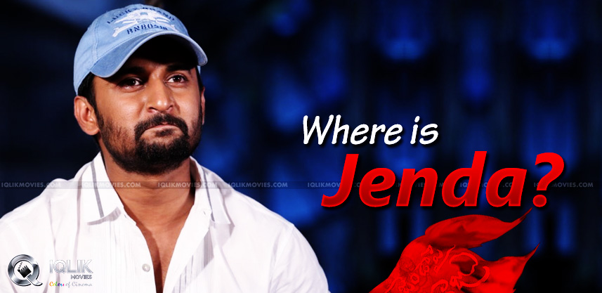 where-is-jenda-pai-kapiraju