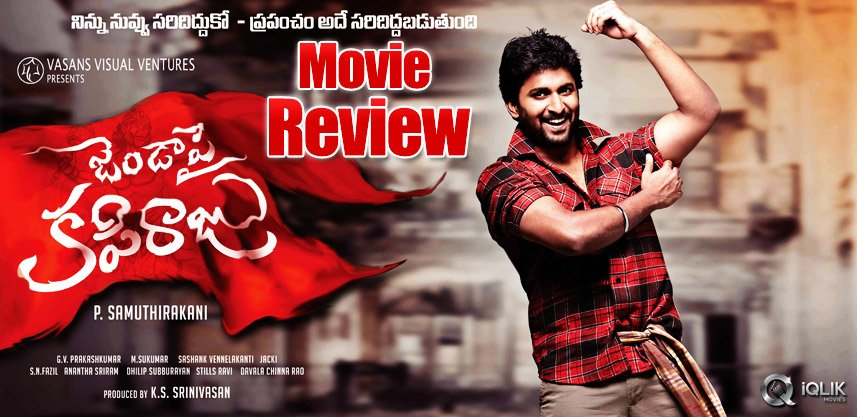 nani-janda-pai-kapiraju-movie-review-and-ratings