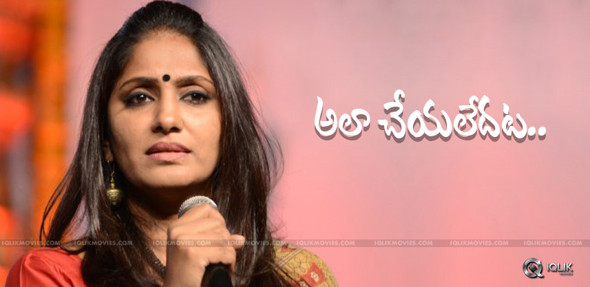 truth-behind-anchor-jhansi-at-vangaveeti-audio