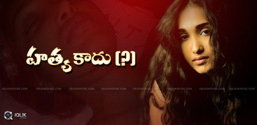 cbi-report-on-actress-jiah-khan-case