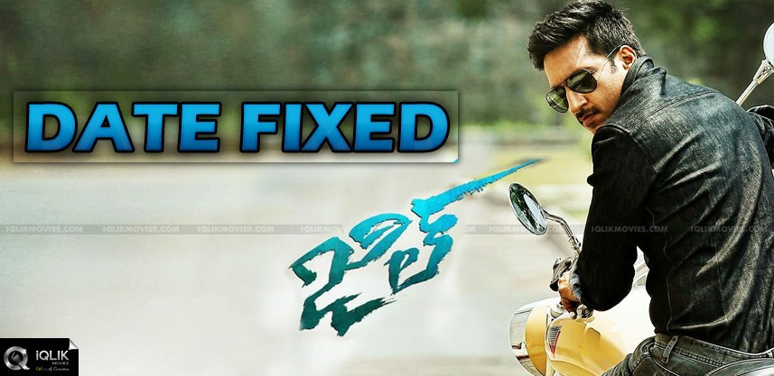 gopichand-jill-audio-date-fixed