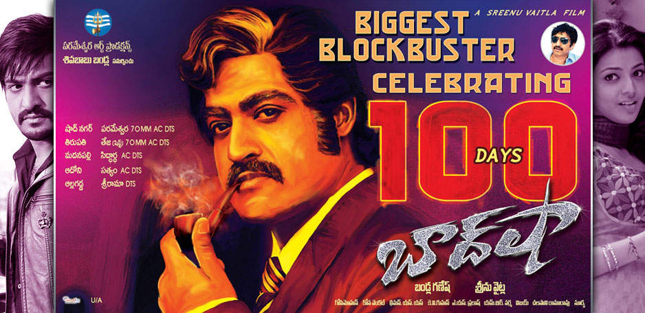 Baadshah-completes-100-days