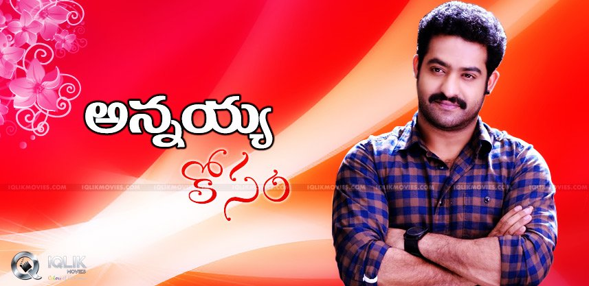 jrNtr-support-to-kalyan-ram