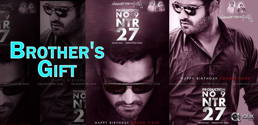 jrntr-new-movie-under-ntr-arts-banner
