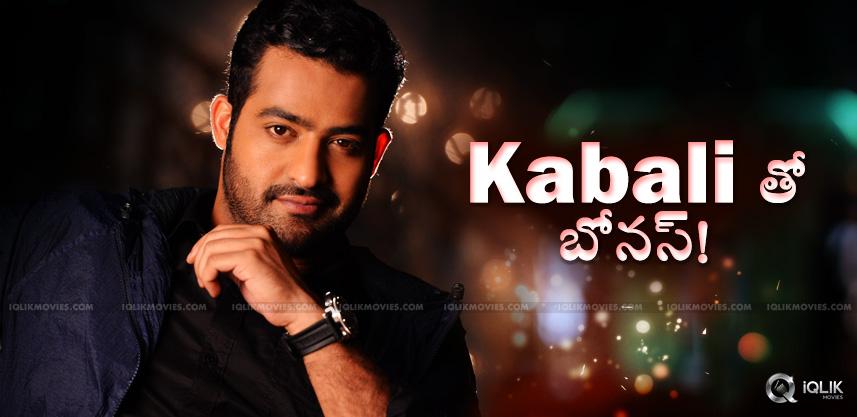 janatha-garage-teaser-with-kabali-malayalam-versio