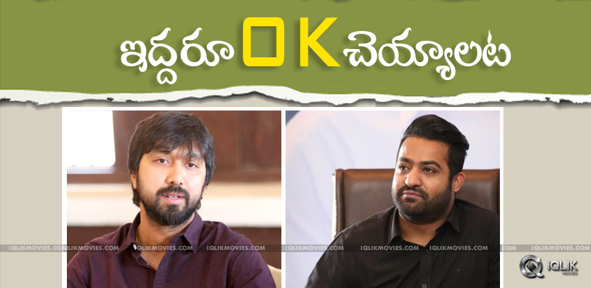 discussion-on-jrntr-bobby-film-heroines-details