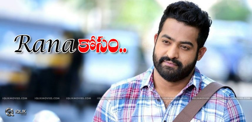 jrntr-to-give-voiceover-for-rana-insghazi-film