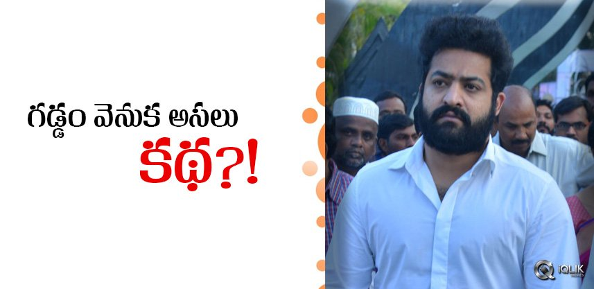 discussion-on-hero-jrntr-beard-details-