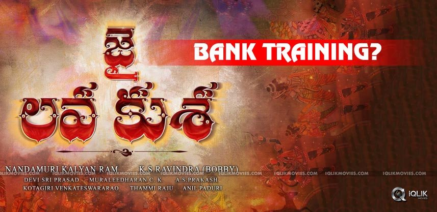 jr-ntr-as-bank-manager-in-jai-lava-kusa