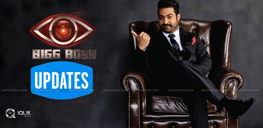 jrntr-bigbosstelugu-first-episode-updates
