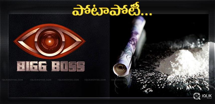 bigbosstelugu-drugs-investigation-trp-ratings