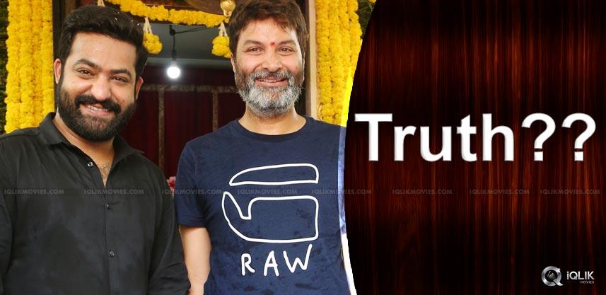 discussion-on-jrntr-trivikram-film-details