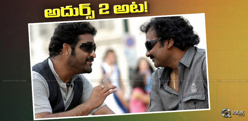 discussion-on-jrntr-vinayak-adhurs2
