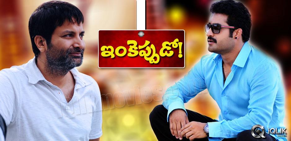Jr-NTR-Trivikram-film-in-2015