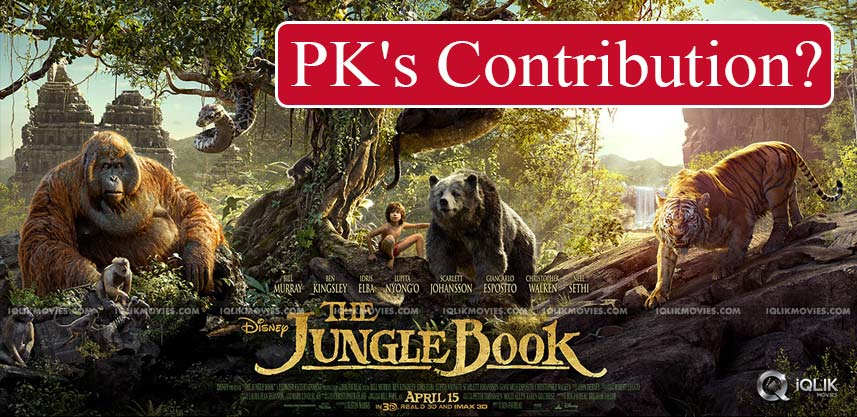 jungle-book-collections-at-hyderabad