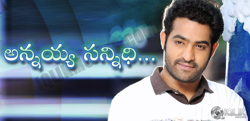junior-ntr-film-for-kalyan-ram-n-vakkantham-vamsi