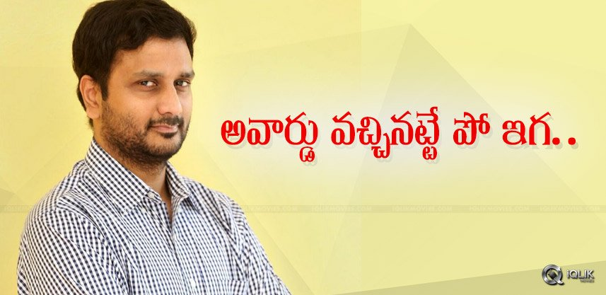 srinivas-avasarala-to-get-best-dialogue-award