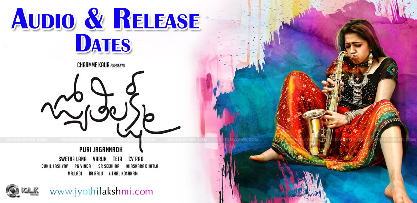 jyothi-lakshmi-movie-audio-and-release-dates