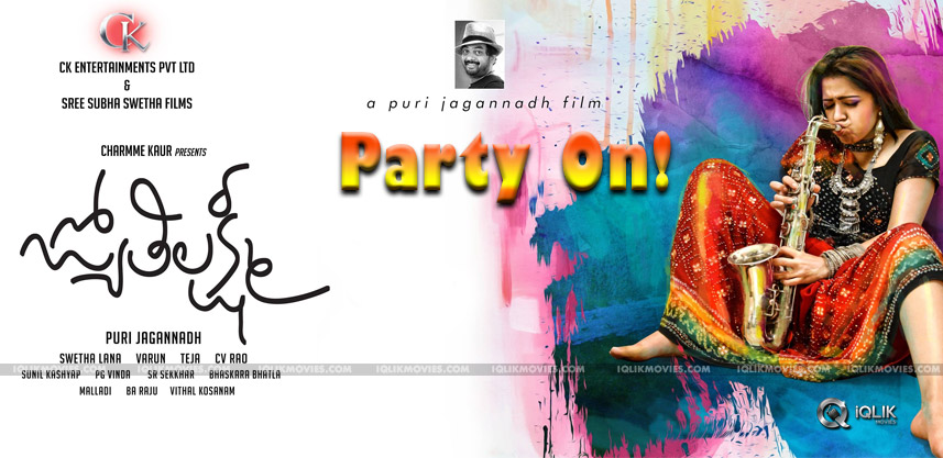 charmme-tweets-about-jyothi-lakshmi-movie-news