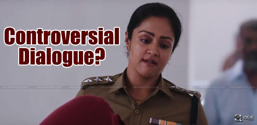 jyothika-nachiar-movie-dialogue-details
