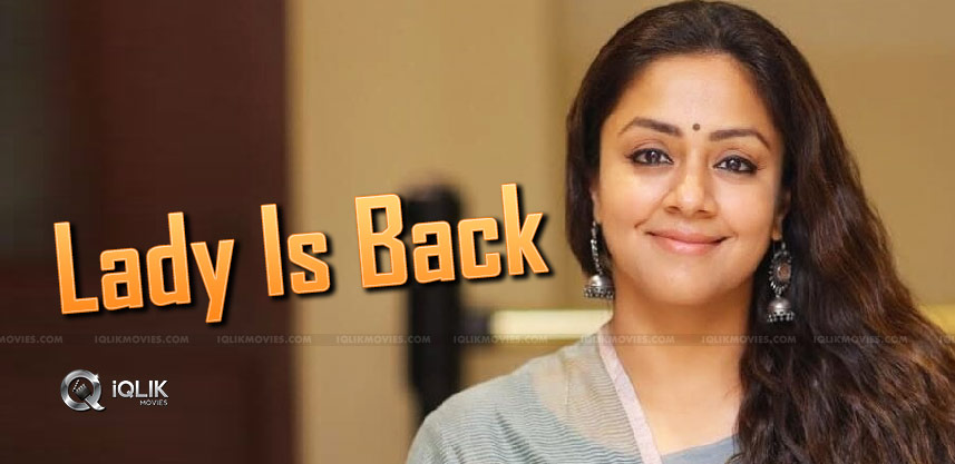 jyothika-message-oriented-film