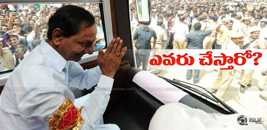 discussion-on-actor-who-plays-kcr-role